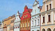 Czech Travel Guide: Telč